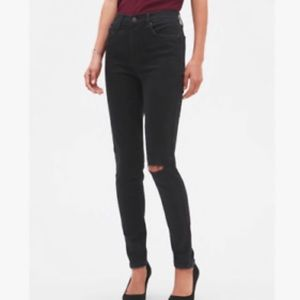 BANANA REPUBLIC FACTORY Destructed Skinny Jeans
